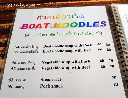 Price List of Ao Nang Boat Noodles