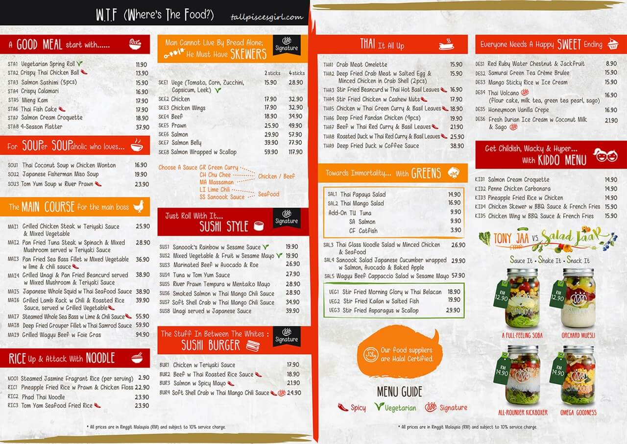 Sanoook Full Menu