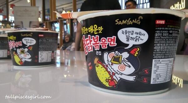 Samyang Spicy Instant Noodle