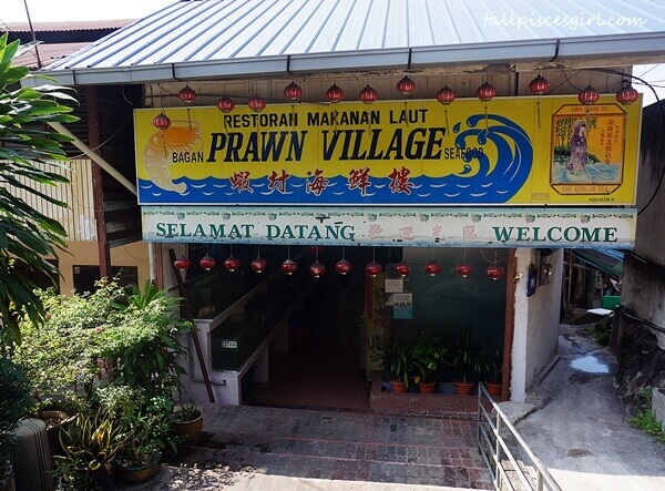 Prawn Village Seafood Restaurant