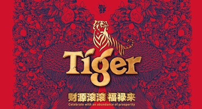 Tiger Beer is rewarding its consumers by sharing an 'Abundance of Prosperity' with them