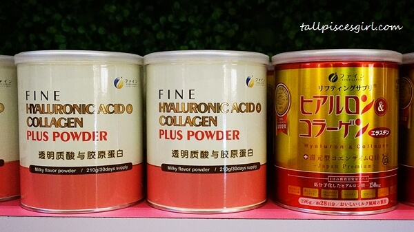 Fine Japan Hyaluronic Acid & Collagen Plus Powder