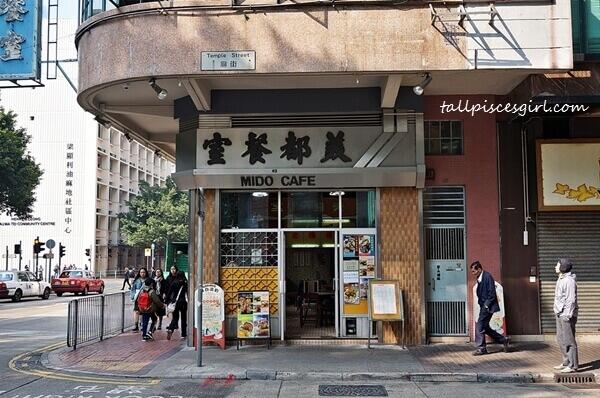 Mido Cafe 美都餐室 @ Yau Ma Tei, Hong Kong