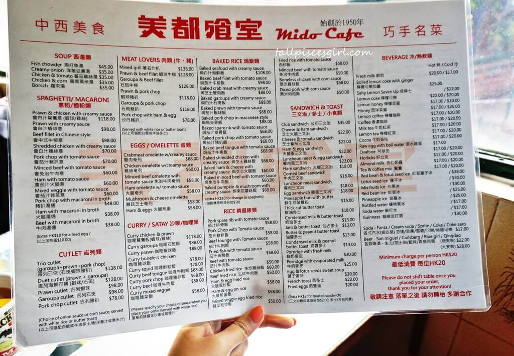 Mido Cafe Menu (Page 1)
