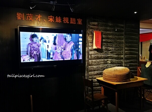 Audio Visual Section for visitors to learn more about Hopo culture