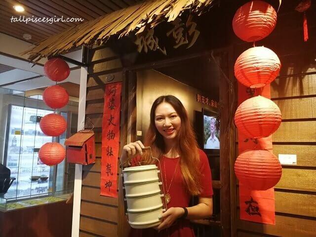 Charmaine @ Hopo Cultural Museum, Changkat Thambi Dollah