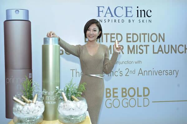 The Face Inc Product Ambassador, Tong Bing Yu