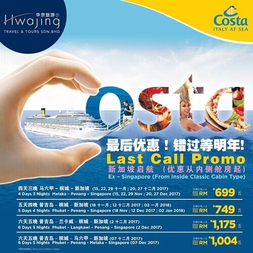 Costa Victoria Promo - Hwajing