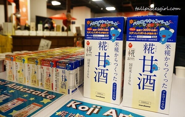 Amazake Fermented Rice Drink