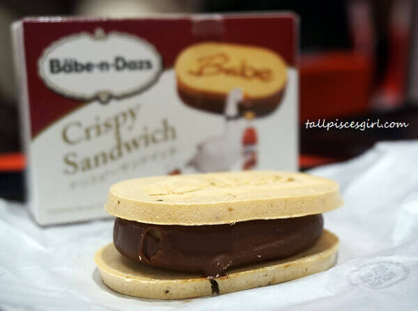 Babe-n-Dazs: Ice Cream Sandwich created by Jeff Ramsey