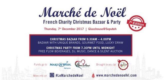 Le Marche de Noel 2017 Poster