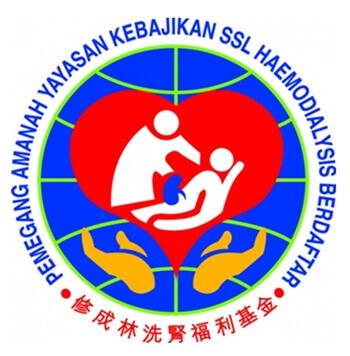 Sau Seng Lum (Yayasan Kebajikan SSL Haemodialysis)