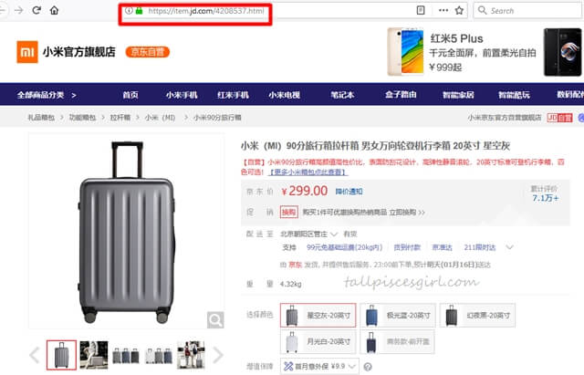 How to Buy from ezbuy - Copy Product Link from JD