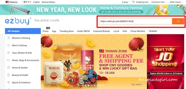 How to Buy from ezbuy - Paste product link