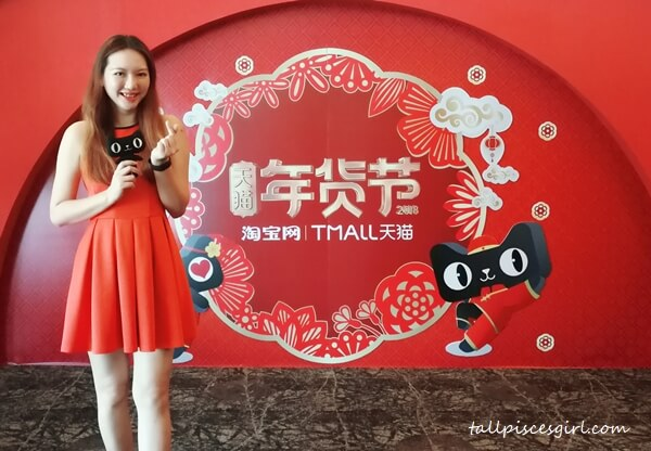 I want to join Tmall World's Chinese New Year celebration too!!