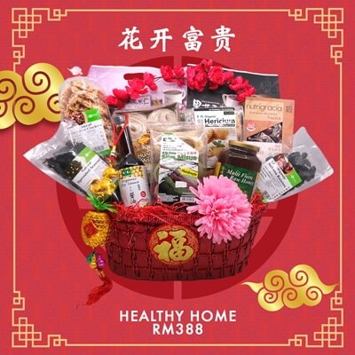 Healthy Home Hamper
