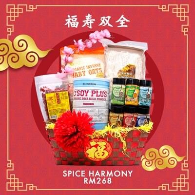 Spice Harmony Hamper