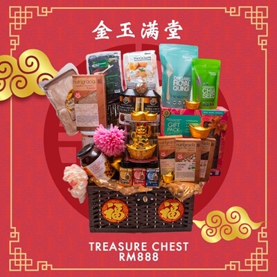 Koyara - Treasure Chest Hamper