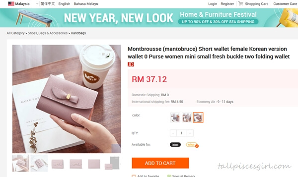 Pastel Pink Purse from JD.com