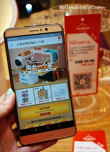 Scan the product QR code using Taobao or Taobao Lite mobile app