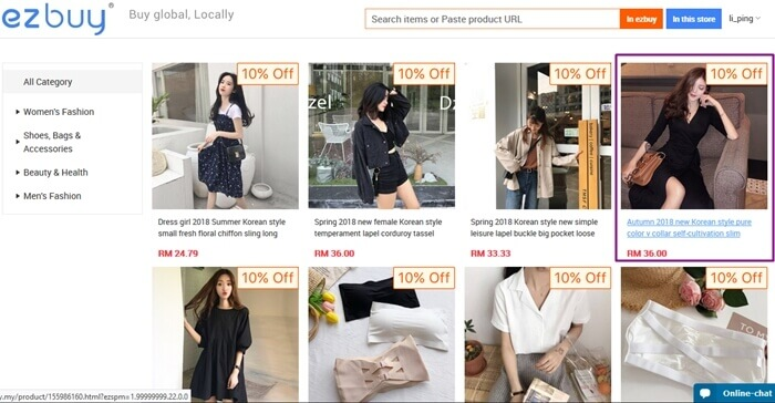 ezbuy - Browse from over 10 million products