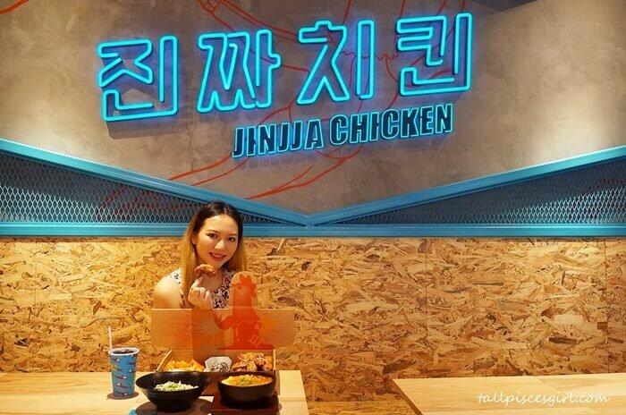 tallpiscesgirl X Jinjja Chicken