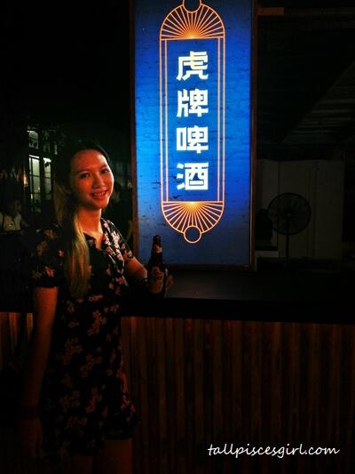 Charmaine X Tiger Beer Uncage Street Food Festival / Direct translation: Tiger brand beer