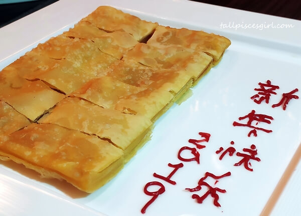 Deep Fried Lotus Paste Pancake