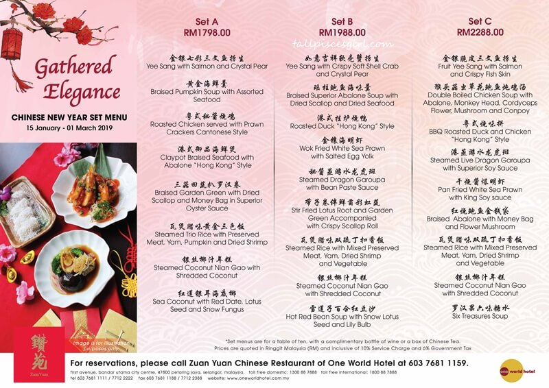 Zuan Yuan Chinese New Year Menu 2019