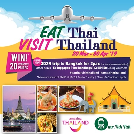 Eat Thai Visit Thailand 2019