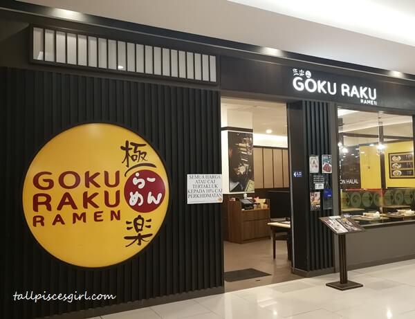 Goku Raku Ramen