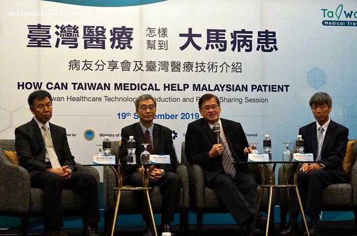 Dr. Huang Eng Yen, Prof. Lu Sheng Nan, Prof. Lau Hui Ping, Dr. Wang Chun Chieh during Q&A session