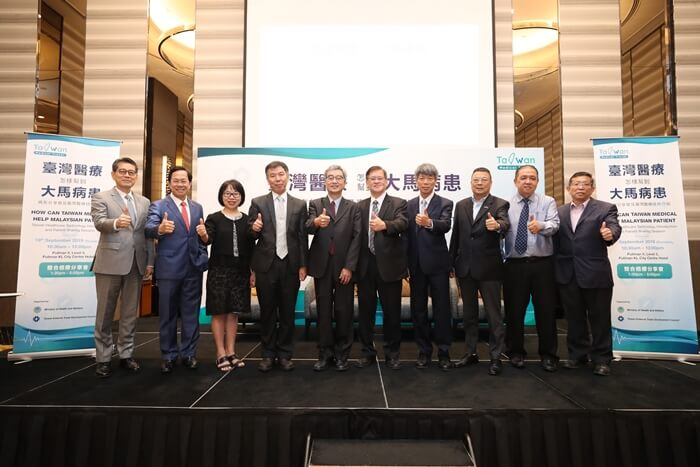 VVIPs and Taiwan medical professionals during Taiwan Healthcare Tech Introduction and Patient Sharing Session organized by TAITRA