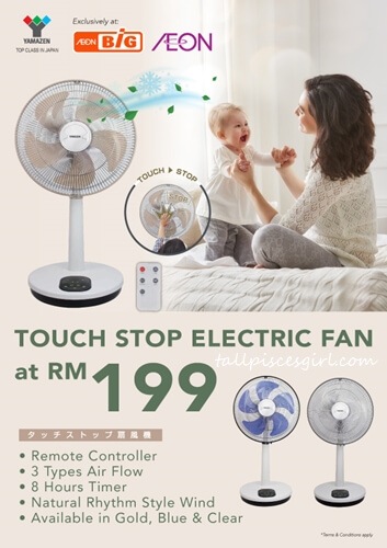 Yamazen Touch Stop Electric Fan Promotion