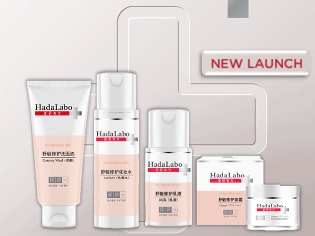 Hada Labo+ Sensitive Hydrating Range