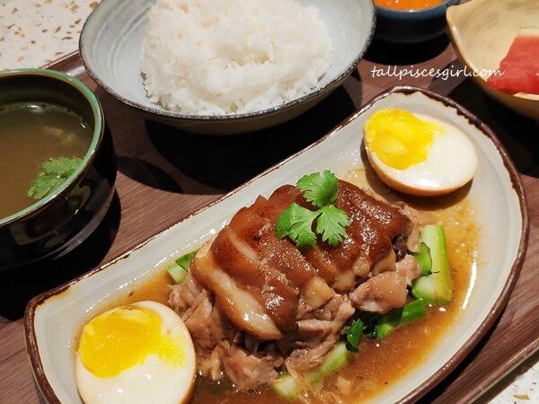 Pork Trotter Rice (Price: RM 21)