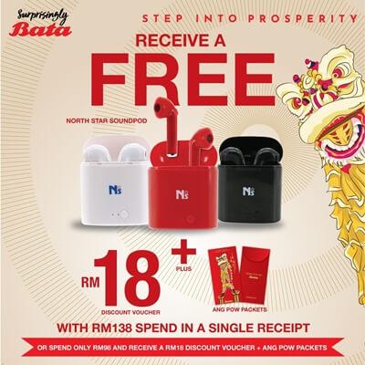 Bata Malaysia Chinese New Year Promotion