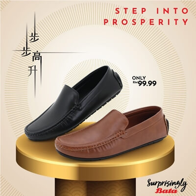 Bata Men Loafers CNY Collection