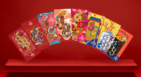 Limited Edition Tiger 88th Anniversary Collectible Ang Pow Packets