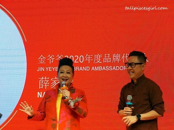 Spokesperson of Jin Ye Ye, Nancy Sit and emcee of the day, Jeff Chin