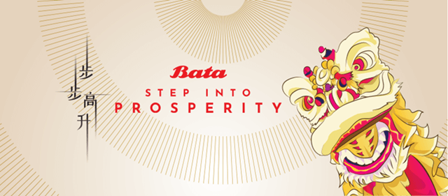 Step into Prosperity with Bata Malaysia