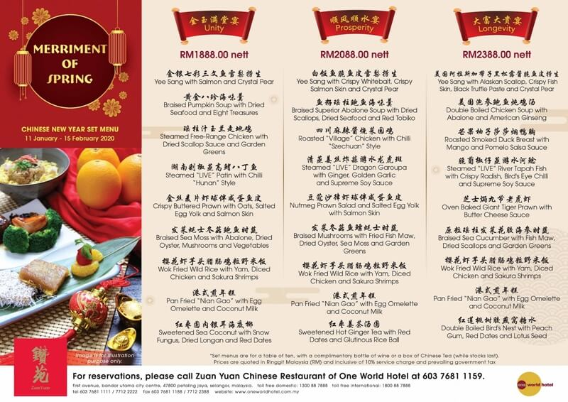 Zuan Yuan Chinese New Year Menu 2020