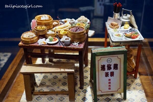 Taste of Malaysia series - Dim Sum
