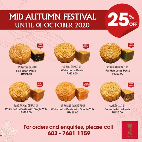 Price List of Baked Mooncake at Zuan Yuan One World Hotel PJ