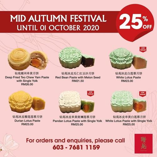 Price List of Snow Skin Mooncake at Zuan Yuan One World Hotel PJ