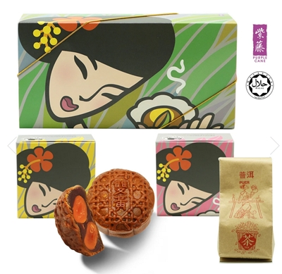 Purple Cane Delightful Autumn Tea Halal Mooncake Gift Set