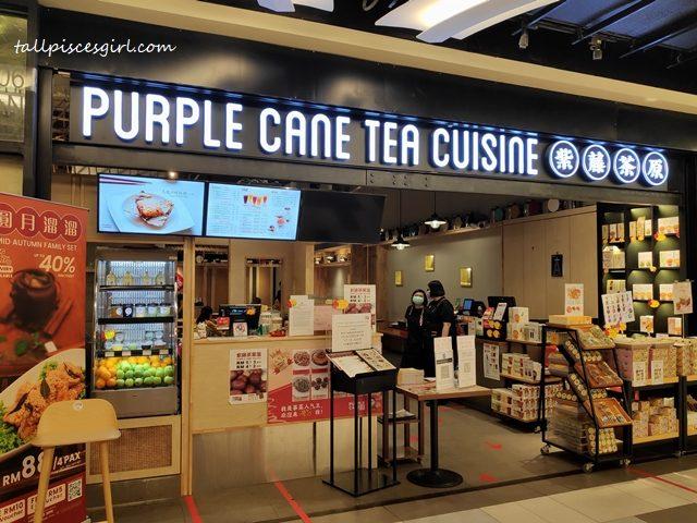 Purple Cane Tea Cuisine @ The Gardens Mall