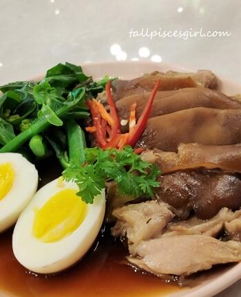 Nguyen's Signature Stew Pork Knuckle (Price: RM 26)