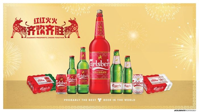 Cheers Together with Carlsberg this CNY 2021