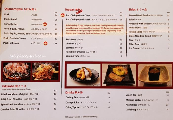 Okonomi Pavilion A la Carte Menu